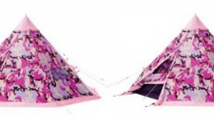 sports shoes fb779 5c808 Kids 2 Person Teepee Tent Pink Camo £13.99 @ Argos Ebay Outlet